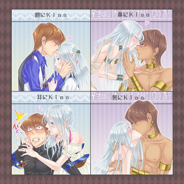 Tags: Anime, Asai Yuichi, Yu-Gi-Oh!, Yu-Gi-Oh! Duel Monsters, Kisara, Priest Seto, Kaiba Seto, Kiss Chart, Ear Nibbling, Fanart, SetoKisa
