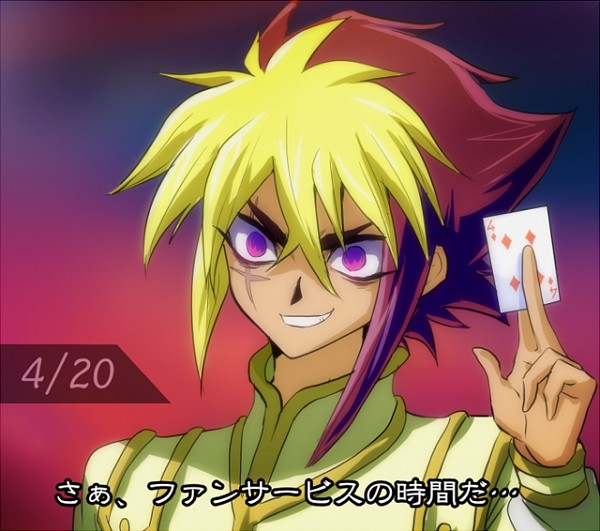 Yu-Gi-Oh! Season Zero (Parody) - Yu-Gi-Oh! Season Zero