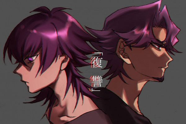 Tags: Anime, Pixiv Id 6425898, Yu-Gi-Oh! VRAINS, Yu-Gi-Oh!, Kusanagi Jin, Kusanagi Shouichi, Brown Shirt, Pixiv, Fanart, Fanart From Pixiv