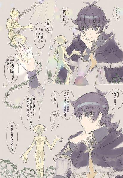 Tags: Anime, Yu-Gi-Oh! VRAINS, Yu-Gi-Oh!, Lightning (Yu-Gi-Oh! VRAINS), Kusanagi Jin