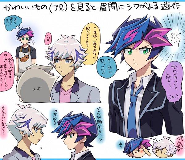 Tags: Anime, Pixiv Id 117696, Yu-Gi-Oh! VRAINS, Yu-Gi-Oh!, Kougami Ryouken, Specter, Fujiki Yuusaku, Fanart, Fanart From Pixiv, Pixiv