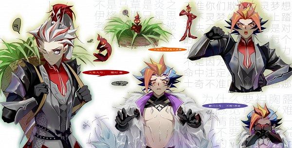 Tags: Anime, Pixiv Id 7243112, Yu-Gi-Oh! VRAINS, Yu-Gi-Oh!, Soulburner, Homura Takeru, Flame (Yu-Gi-Oh! VRAINS), Fanart From Pixiv, Pixiv, Fanart