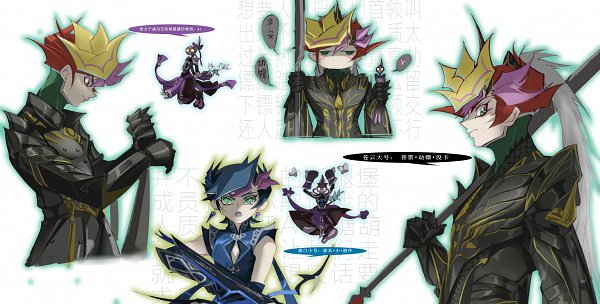 Tags: Anime, Pixiv Id 7243112, Yu-Gi-Oh! VRAINS, Yu-Gi-Oh!, Playmaker, Fujiki Yuusaku, Ai (Yu-Gi-Oh! VRAINS), Mouthless, Fanart From Pixiv, Pixiv, Fanart