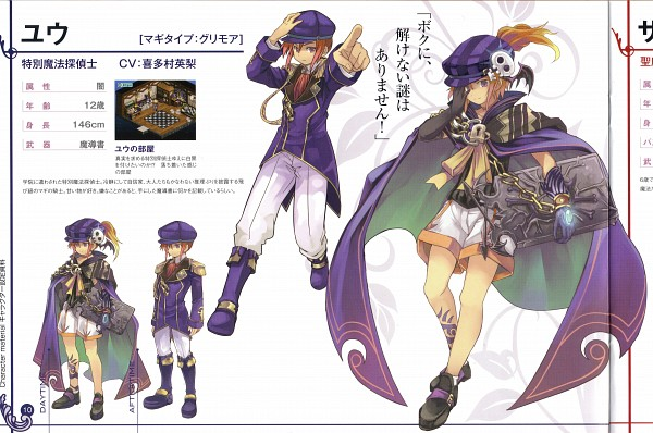 Tags: Anime, Luminous Arc 3, Yu (Luminous Arc 3), Artist Request, Official Art
