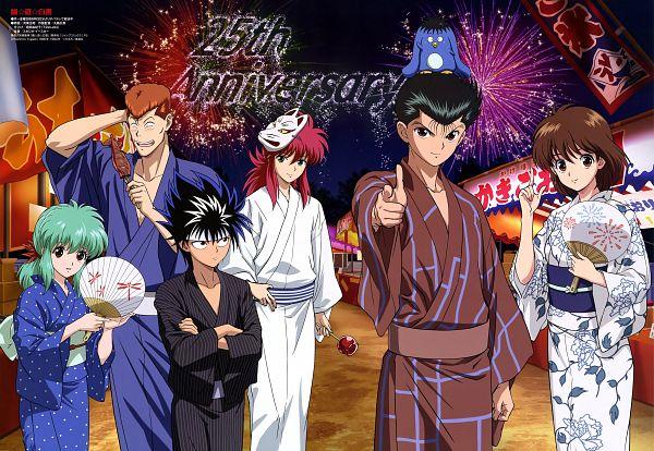 Tags: Anime, Kannan Masaaki, Studio Pierrot, Yu Yu Hakusho, Yukimura Keiko, Yukina (Yu Yu Hakusho), Urameshi Yuusuke, Kuwabara Kazuma, Hiei, Kurama, Magazine (Source), Scan, Official Art