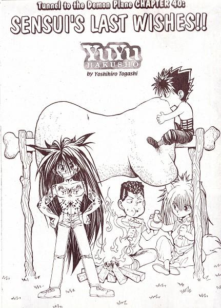 Tags: Anime, Togashi Yoshihiro, Yu Yu Hakusho, Kuwabara Kazuma, Hiei, Kurama, Youko Kurama, Urameshi Yuusuke, Campfire, Meat, Official Art, Mobile Wallpaper