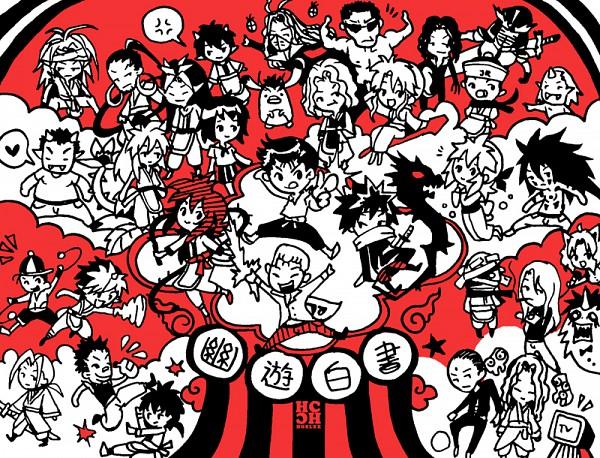 Tags: Anime, Yu Yu Hakusho, Hiei, Kurama, Urameshi Yuusuke, Genkai (Yu Yu Hakusho), Kuwabara Kazuma