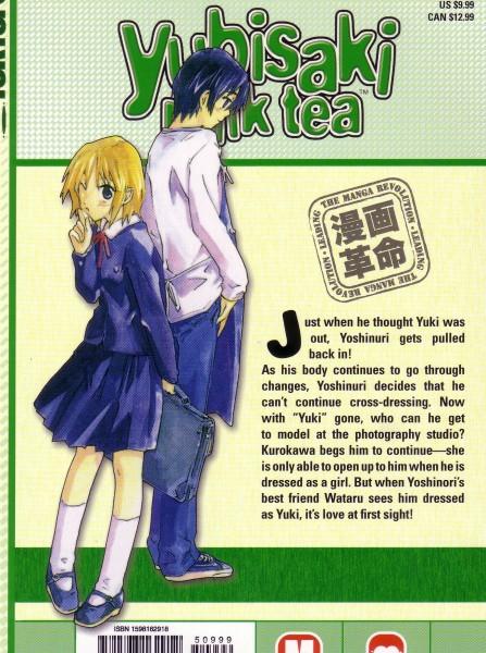 Tags: Anime, Miyano Tomochika, Yubisaki Milk Tea, Hidari Morii, Yoshinori Ikeda, Official Art, Self Scanned