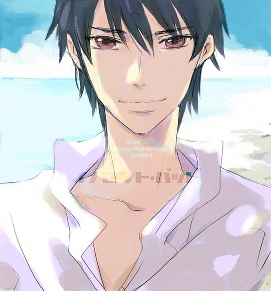 Tags: Anime, Ozaki Kaori, Immortal Rain, Yuca Collabell