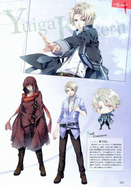 Tags: Anime, Teita, Satoi, Otomate, NORN9 ~Norn + Nonette~ Official Fan Book, NORN9 ~Norn + Nonette~, Yuiga Kakeru, Character Sheet, Scan, Mobile Wallpaper, Official Art