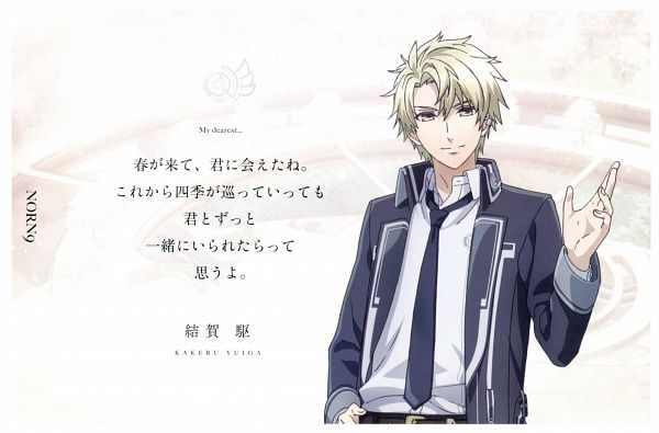 Tags: Anime, Takeuchi Yukari, Kinema Citrus, NORN9 ~Norn + Nonette~, Yuiga Kakeru, Official Art, Scan