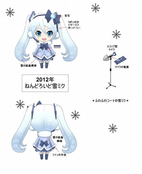 Yuki Design 2012 - Yuki Design