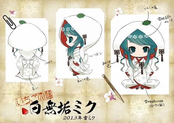 Yuki Design 2013 - Yuki Design