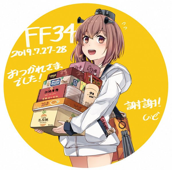 Tags: Anime, Ido (Pixiv Id 1101145), Kantai Collection, Yukikaze (Kantai Collection), Bubble Tea, Fanart, Fanart From Pixiv, Pixiv