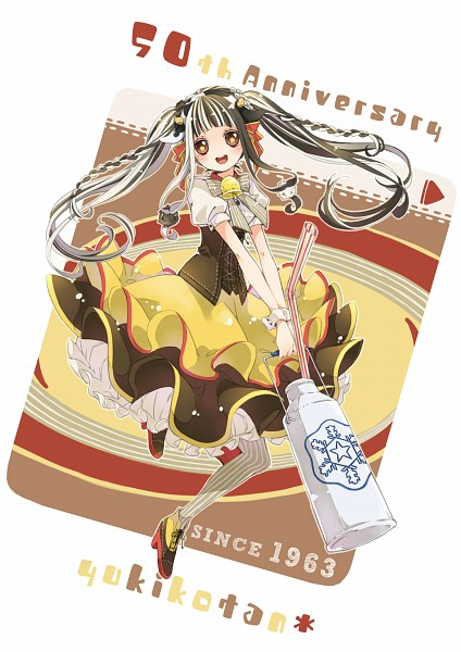 Tags: Anime, Satsuki Sora, Yukiko-tan (Coffee), Vertical-striped Legwear, Coffee (Personification), Pixiv
