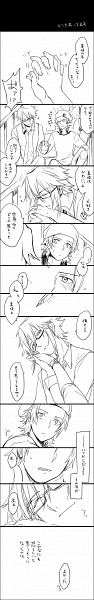 Yukimi (Pixiv779155)