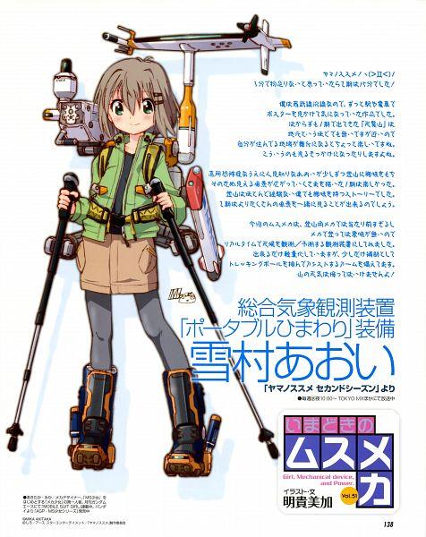 Tags: Anime, Akitaka Mika, Yama no Susume, Yukimura Aoi, Scan