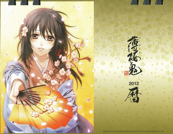Yukimura Chizuru - Hakuouki Shinsengumi Kitan