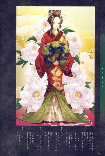 Tags: Anime, Kazuki Yone, IDEA FACTORY, Hakuouki Shinsengumi Kitan, Yukimura Chizuru, Peony, Yuujo, Oiran, Mobile Wallpaper, Official Art