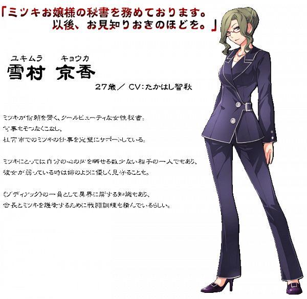 Tags: Anime, Falcom, Tokyo Xanadu, Yukimura Kyouka, Purple Jacket, Hair Up, Purple Pants, Official Art, Cover Image