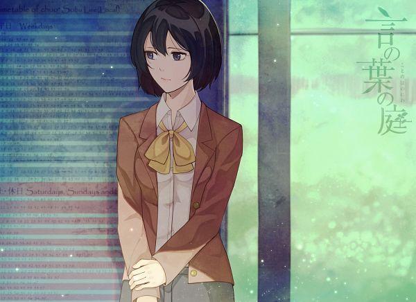 Tags: Anime, Pixiv Id 6288725, Kotonoha no Niwa, Yukino Yukari