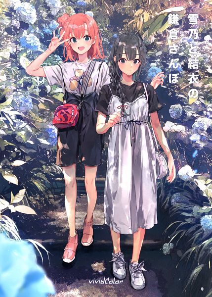Yukino to Yui no Kamakura Sanpo - Yahari Ore no Seishun Love Come wa Machigatteiru