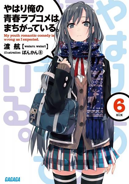 Yukinoshita Yukino - Yahari Ore no Seishun Love Come wa Machigatteiru