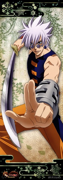 Yukishiro Enishi - Rurouni Kenshin
