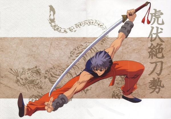 Tags: Anime, Watsuki Nobuhiro, Rurouni Kenshin, Yukishiro Enishi, Official Art