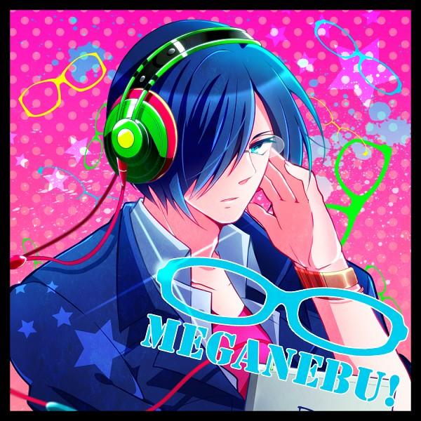 Tags: Anime, Pixiv Id 691706, Meganebu!, Yukiya Minabe, Pixiv