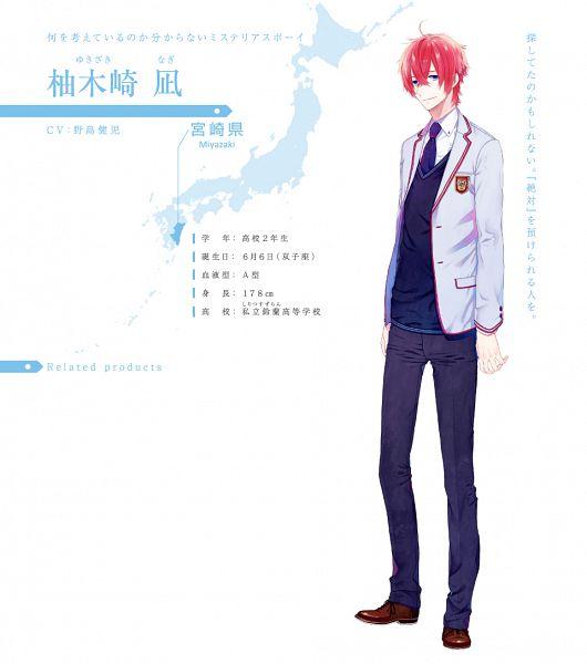 Tags: Anime, Mizuguchi Too, honeybee, Photograph Journey, Yukizaki Nagi, Map, Map Background, Official Character Information, Character Sheet, PNG Conversion, Official Art