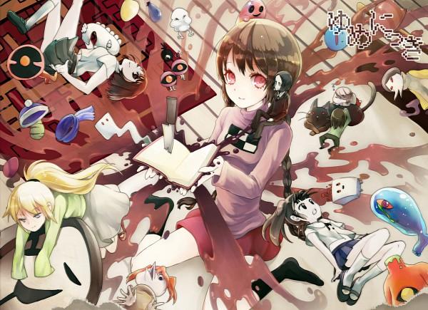 Tags: Anime, Amri, Yume Nikki, Monoko, Mafurako, Shitaisan, Takofuusen, Monoe, Toriningen, Henkei Shita, Black Cat (Yume Nikki), Madotsuki, Kyukyu-kun, Dream Diary