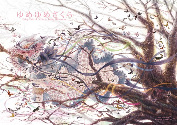 Yume Yume Sakura (Fairy Tale Of Perfect Cherry Blossom) - Takatora