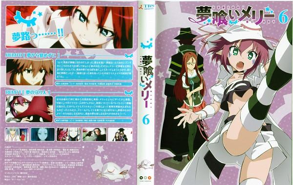 Tags: Anime, J.C.STAFF, Yumekui Merry, Lestion, Kawanami Chizuru, Merry Nightmare, Scan, DVD (Source), Official Art, Dream Eater Merry