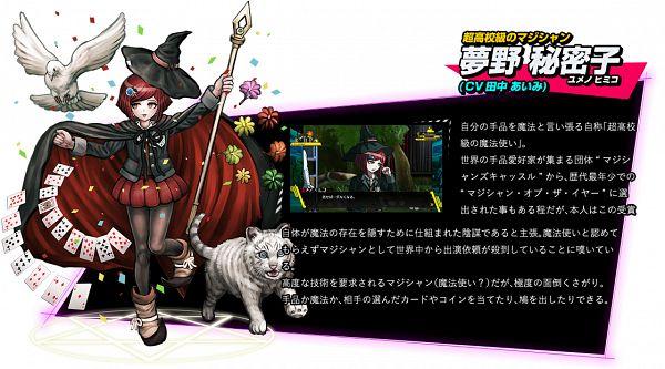Yumeno Himiko - New Danganronpa V3