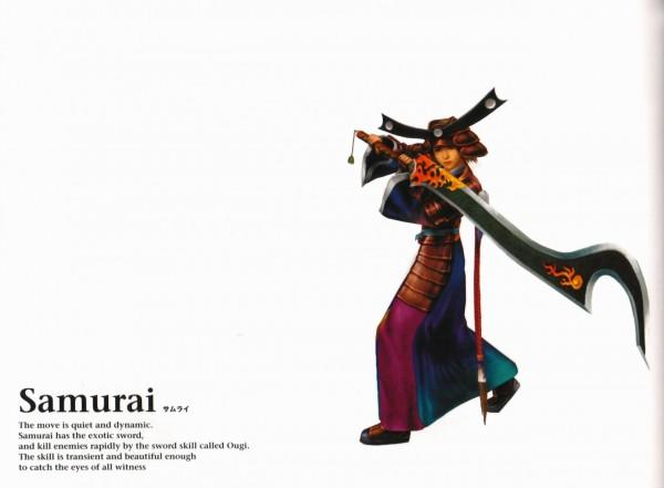 Tags: Anime, Nomura Tetsuya, Final Fantasy X, Yuna, 3D