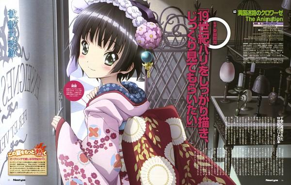 Tags: Anime, Fujimoto Satoru, Ikoku Meiro no Croisée, Yune (Ikoku Meiro no Croisee), Official Art