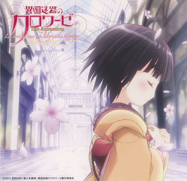 Tags: Anime, Ikoku Meiro no Croisée, Yune (Ikoku Meiro no Croisee), Official Art, Scan, CD (Source)