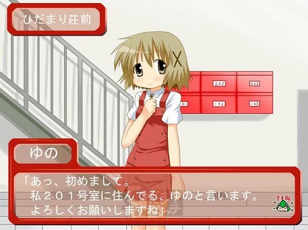 Tags: Anime, Minami, Hidamari Sketch, Yuno (Hidamari Sketch), Fake Screenshot