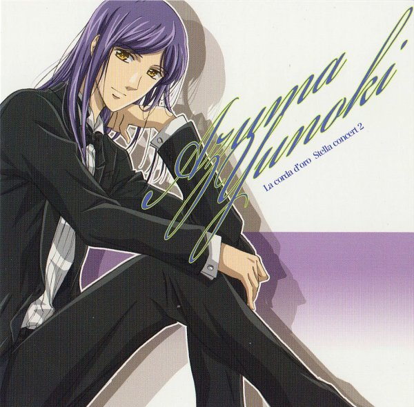 Tags: Anime, Kure Yuki, Koei, Kiniro no Corda, Yunoki Azuma, Scan, Official Art