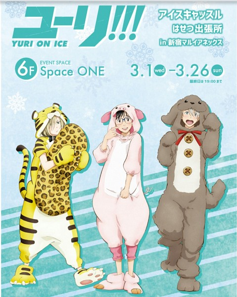 Tags: Anime, MAPPA, Yuri!!! On Ice, Yuri Plisetsky, Victor Nikiforov, Katsuki Yuuri, Tiger Outfit, Dog Costume, Tiger Print, Official Art