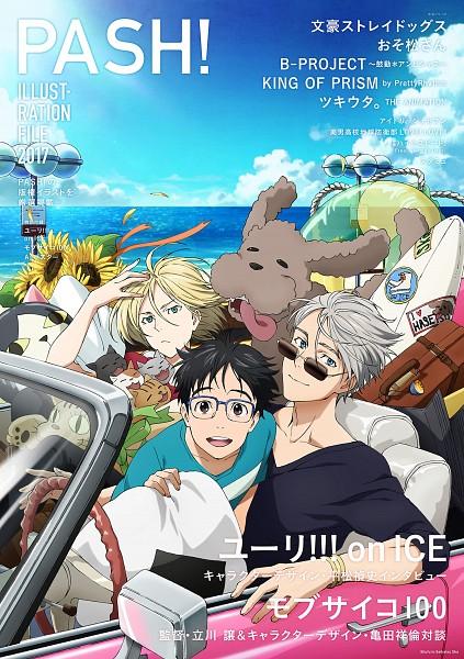 Tags: Anime, MAPPA, Yuri!!! On Ice, Victor Nikiforov, Katsuki Yuuri, Makkachin, Yuri Plisetsky, Coche, Poodle, Official Art