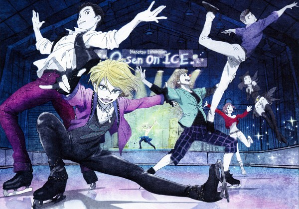 Tags: Anime, MAPPA, Yuri!!! On Ice, Michele Crispino, Yuri Plisetsky, Mila Babicheva, Victor Nikiforov, Sara Crispino, Katsuki Yuuri, Emil Nekola, Colgante, Ice Skating, Official Art