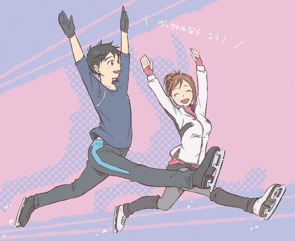 Tags: Anime, Pixiv Id 1171639, Yuri!!! On Ice, Nishigori Yuuko, Katsuki Yuuri, Ice Skating, Ice Skates, Pixiv, Fanart, Fanart From Pixiv