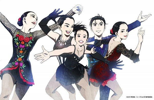 Tags: Anime, Yuri!!! On Ice, Katsuki Yuuri, Ice Skates, Ice Skating, Official Art, Twitter