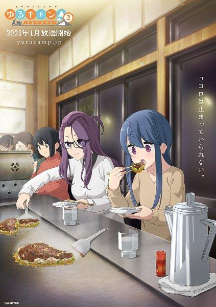 Tags: Anime, Sasaki Mutsumi (Animator), C-Station, Yuru Camp, Yuru Camp△ Season 2, Kagamihara Sakura, Shima Rin, Restaurant, Okonomiyaki, Spatula, Key Visual, Official Art