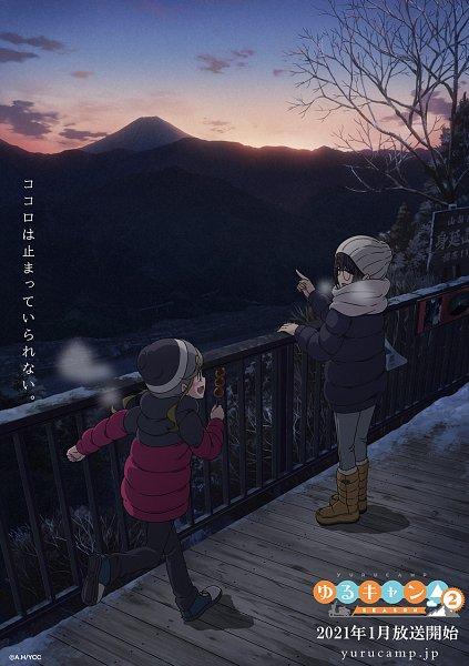 Tags: Anime, Sasaki Mutsumi (Animator), C-Station, Yuru Camp, Yuru Camp△ Season 2, Inuyama Akari, Oogaki Chiaki, Sunrise, Mount Fuji, Official Art, Key Visual