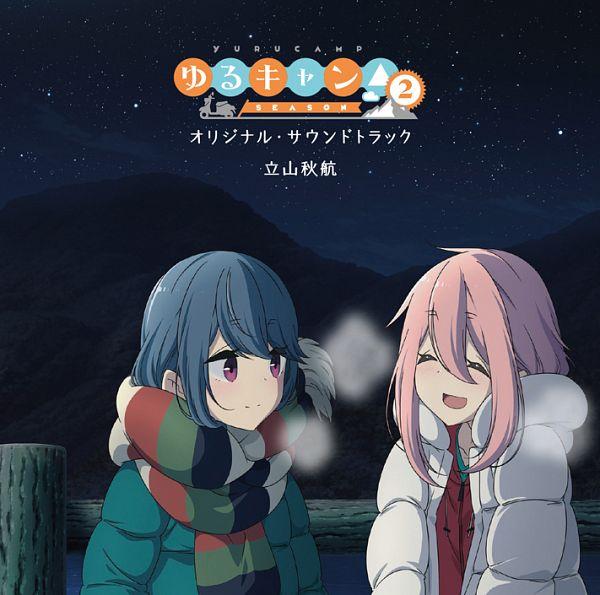 Tags: Anime, C-Station, Yuru Camp△ Season 2, Yuru Camp, Shima Rin, Kagamihara Nadeshiko, Official Art, CD (Source)