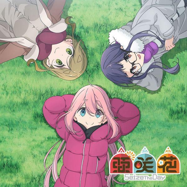 Tags: Anime, C-Station, Yuru Camp△ Season 2, Yuru Camp, Inuyama Akari, Oogaki Chiaki, Kagamihara Nadeshiko, Text: Singer Name, Laying in Circle, CD (Source), Official Art
