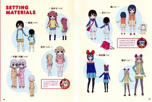 Tags: Anime, Taniguchi Motohiro, TYO Animations, Yuru Yuri, Oumuro Sakurako, Furutani Himawari, Ikeda Chitose, Mari (Yuru Yuri), Toshinou Kyouko, Funami Yui, Ikeda Chizuru, Akaza Akari, Furutani Kaede